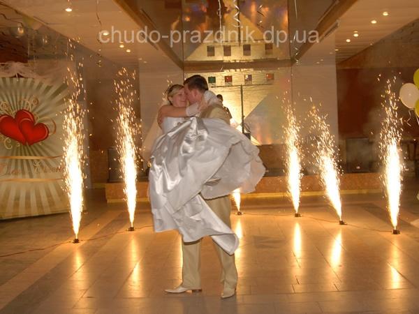 Первый танец Холодный огонь