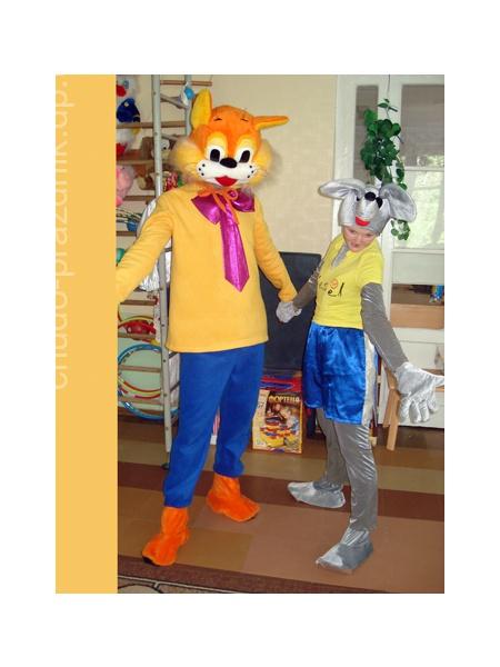Леопольд и Мышонок