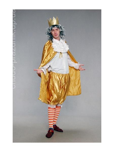 Принц Прокат костюмов