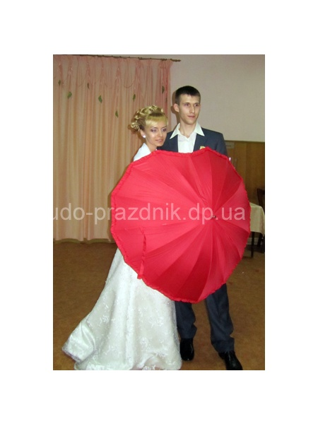 Свадебный зонт Зонт- сердце