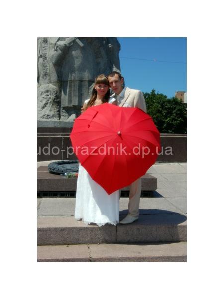 Свадебный зонтик,Зонт- сердце
